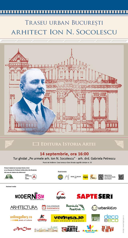 poster-14sept-socolescu_TURURI
