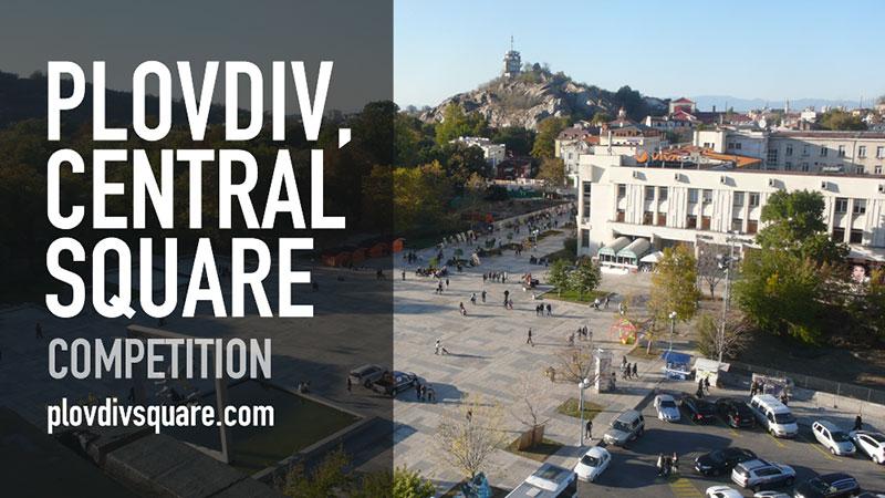 plovdivsquare_web