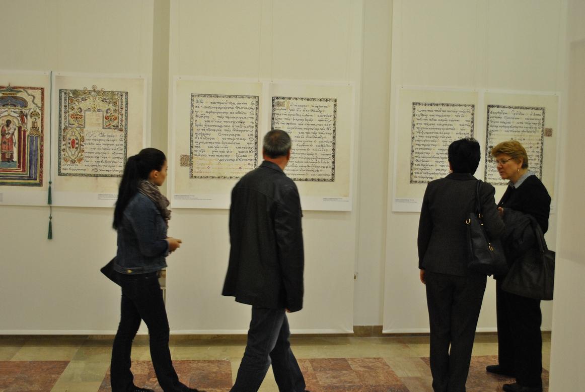 expo ''Calatori prin manuscris''