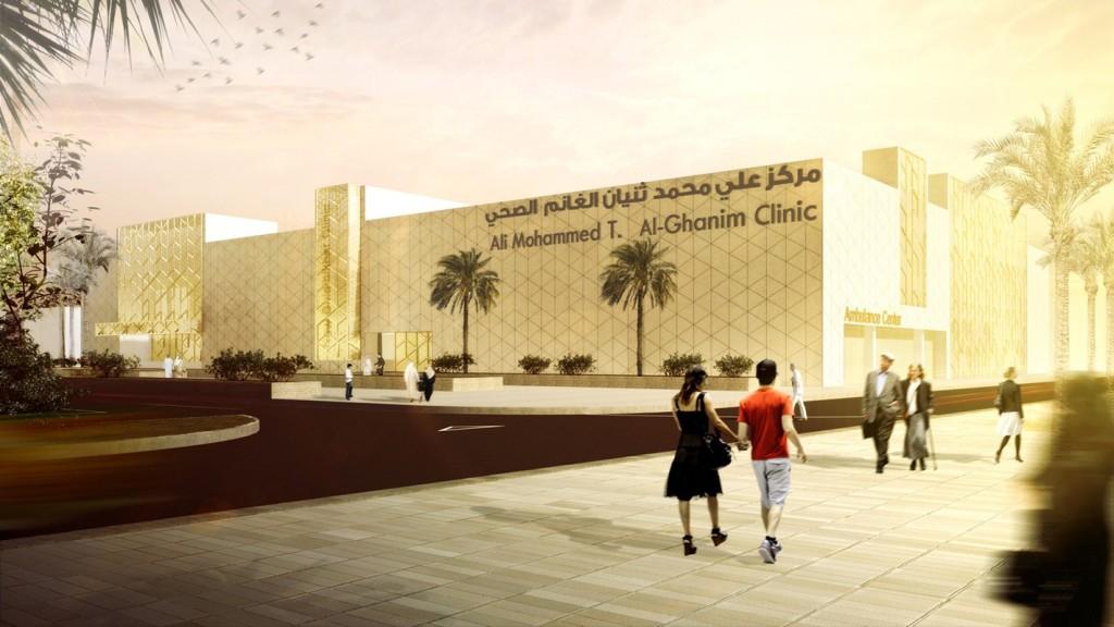 Noua Clinică Sulaibikhat