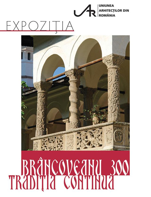 Brancoveanu-300
