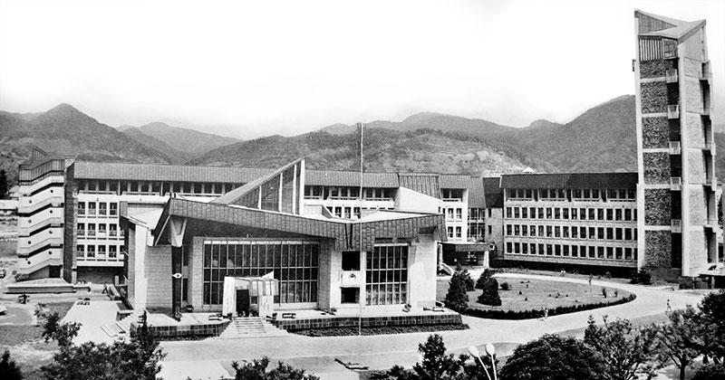 Mircea Alifanti, Sediul politico administrativ al județului Maramureș- Baia Mare Arhitectura, 6/1972, pp. 17-30,