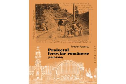 Ex_libris_Proiectul-feroviar-romanesc_Toader-Popescu-thumb