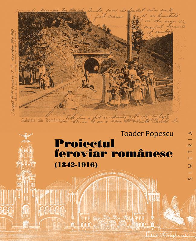 Ex_libris_Proiectul-feroviar-romanesc_Toader-Popescu
