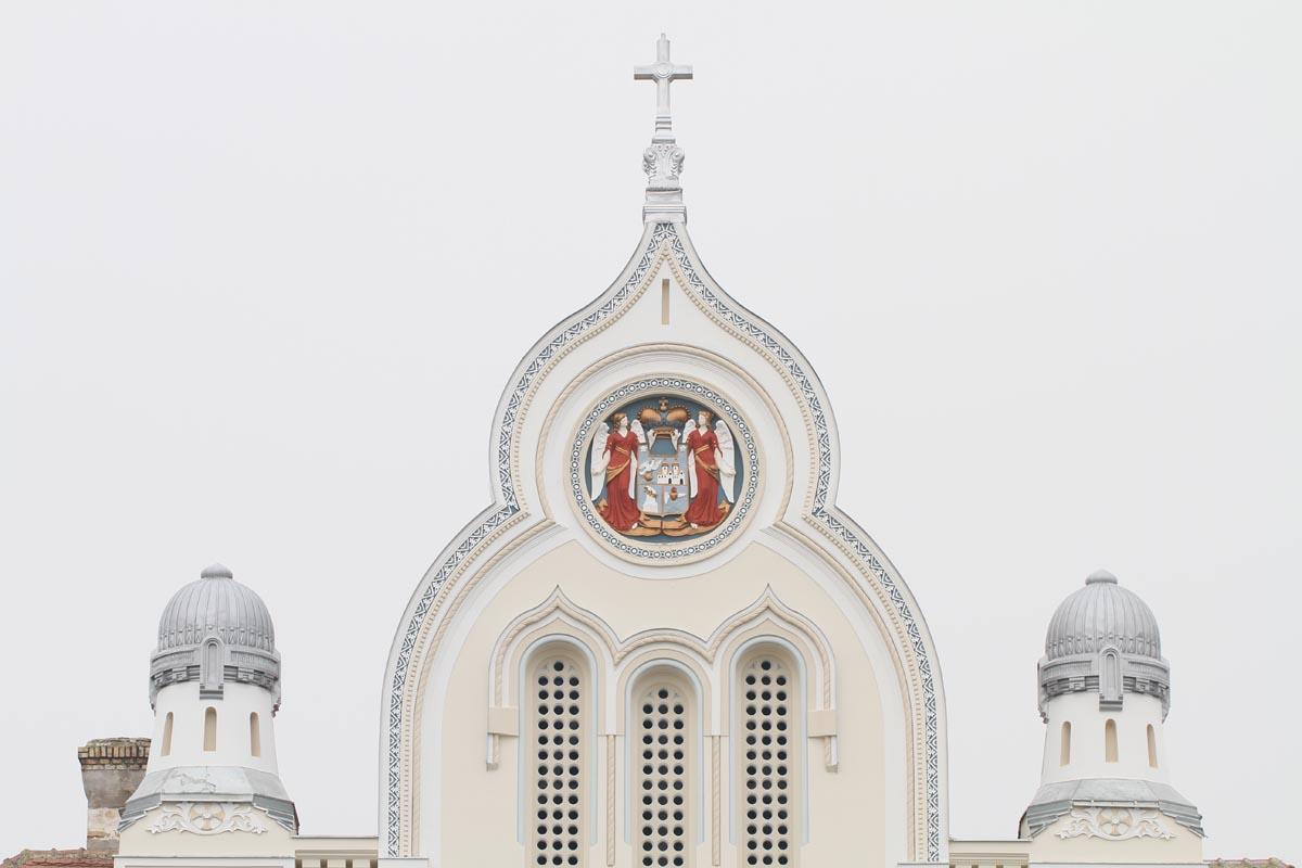01 Restaurarea Palatului Episcopal Ortodox Sârb