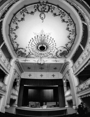 Teatru Oravița