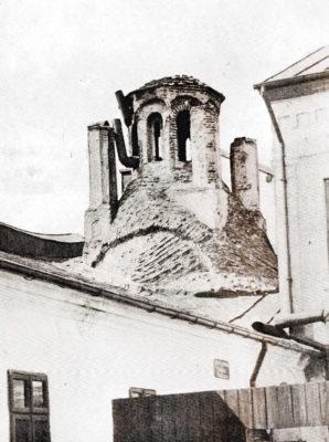 Bolta cuhniei din colţul sud-vestic al incintei domneşti,după albumul Un sfert de veac de la martiriul unui monument bucureştean: Mănăstirea Văcăreşti