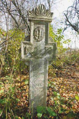 Fig. 34 Cruce de secol XIX, cimitirul parohial Ştefăneşti, Călăraşi