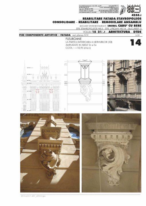 Reabilitare fațadă Stavropoleos. Fişe componente artistice - Faţadă - Fleuroane (DTDE, 2012)