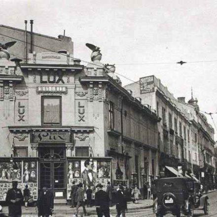 Cinematograful Lux, cca. 1922,  sursa: istoriafilmuluiromanesc.ro