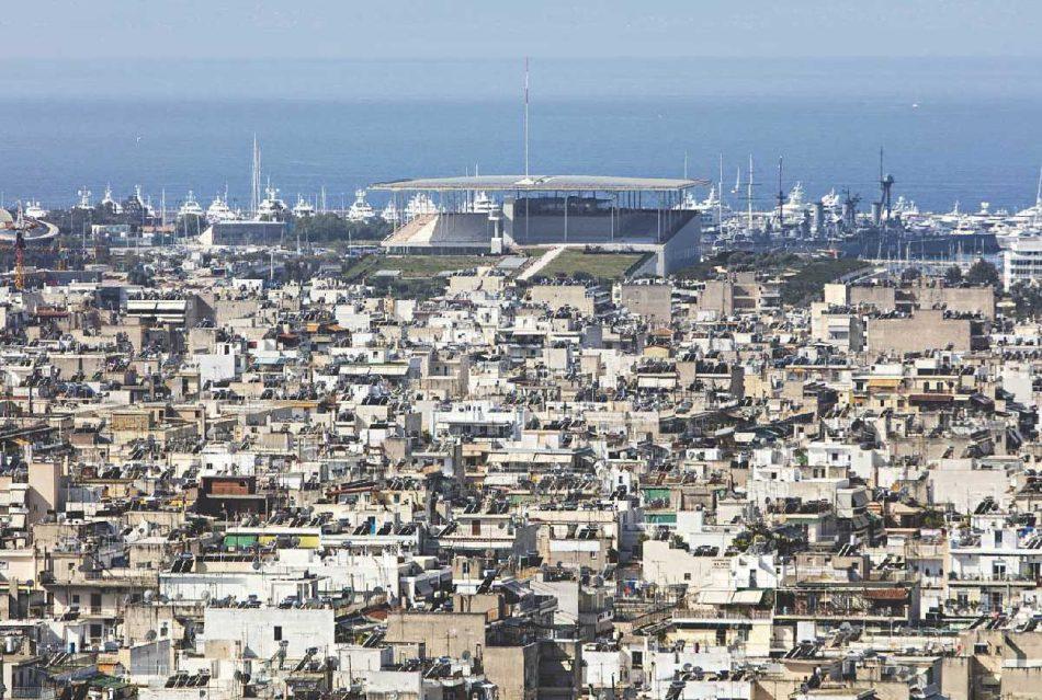Panorama dinspre oraș spre Centrul Cultural