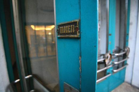 Palatul Telefoanelor_foto Dragos Stoica _detaliu intrare