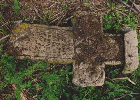 Fig. 19 Cruce de secol XIX, Odaia, Călăraşi. Aflată la răscruce de drumuri, a fost dislocată şi ruptă. Pe faţă sunt patru medalioane, unul conţinând rozeta cu şase petale, simbol solar precreştin.