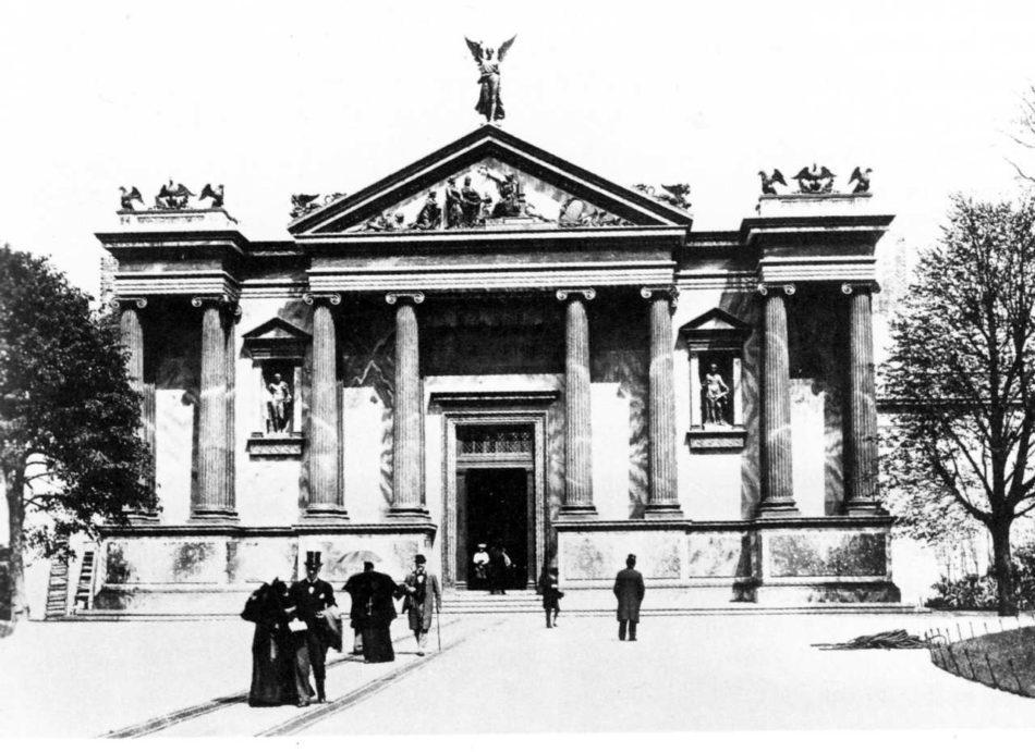 Pavilionul Central_1895