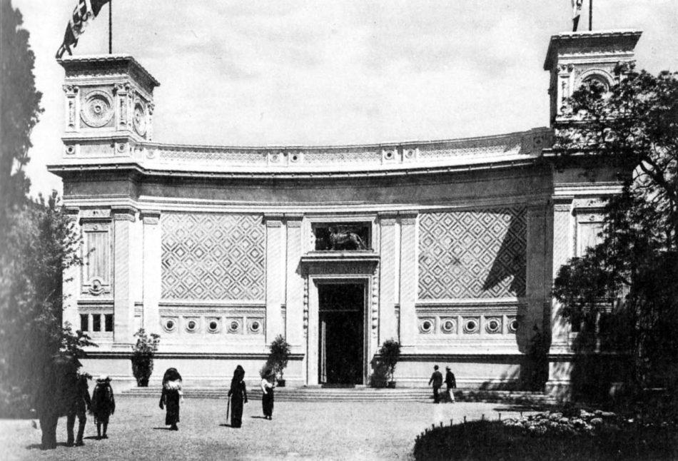 Pavilionul Central_1914