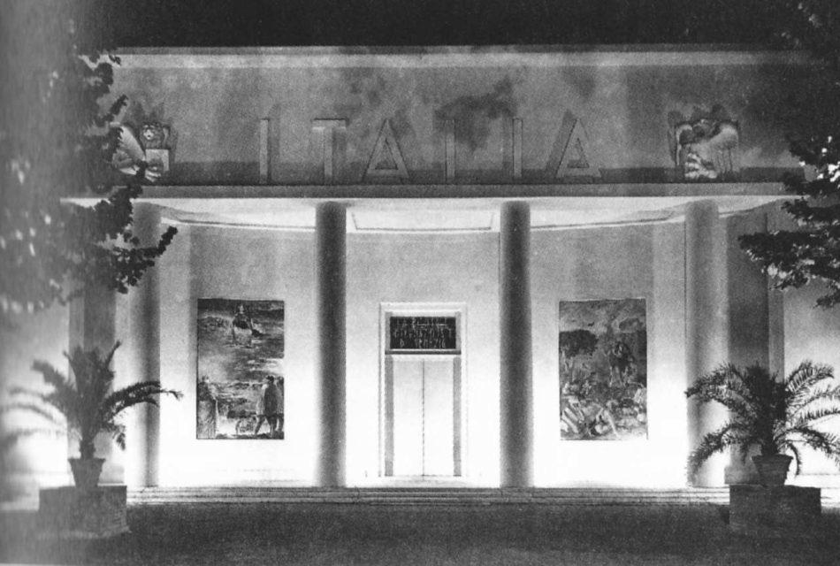 Pavilionul Central_1932