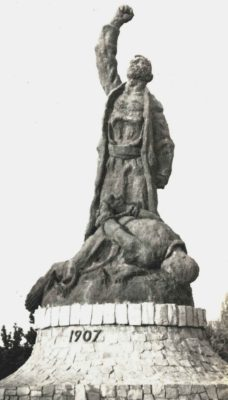 Monument of the 1907 Peasant Revolt, located in Obor Park, unveiled in 1972. Sculptor Naum Corcescu Photographs taken around 1975 and in 2018