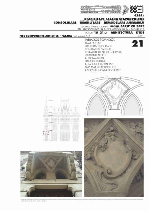Renovation of the Stavropoleos building façade. Artistic components sheet- Façade – Fleurons (DTDE, 2012)