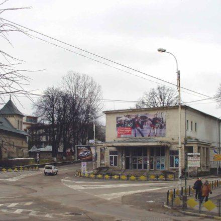 Cinema Modern 2015