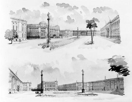 Afară din concurs - arhitect FLORICA APOSTOLEANU, proiectul nr. 6, perspectivă,  imagini publicate în articolul sus-citat, cotație: cutia 23_NS_1248.