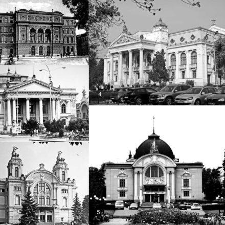 Teatre realizate în spațiul românesc de arh. Ferdinand Fellner jr. și Hermann Helmer:  1 - Timișoara, 1871-1875, (fațada principală în forma inițială, transformată în stil neoromânesc în anii 1930 de către arh. Duiliu Marcu), 2 - Oradea, 1900, 3 - Cluj, 1904-1906, 4 - Iași, 1894-1896, 5 - Cernăuți, 1904-1905