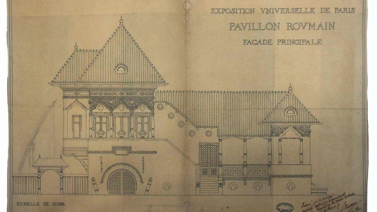 Ion Mincu: (Unrealized) Project for the Romanian Pavilion at the Universal Exhibition of Paris, 1888 (Art National Museum of Romania, Cabinet of Prints and drawings, inv. 111233/46)